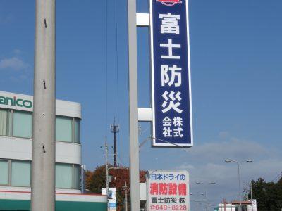 サービス販売業様-0024