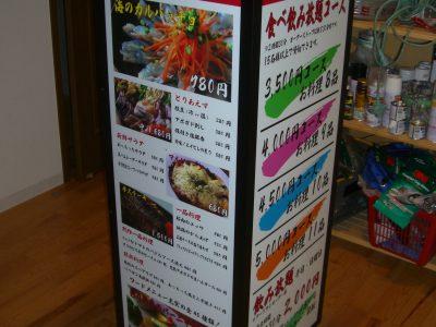 飲食店様-0032