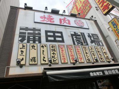 飲食店様-0048