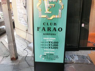 飲食店様-0061