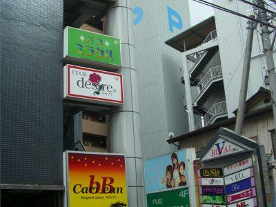 飲食店様-0084