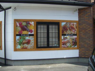 飲食店様-0087