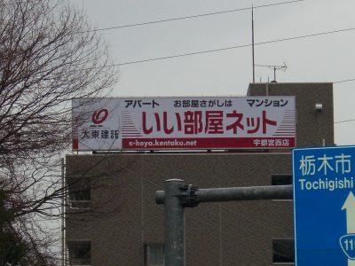 不動産業様-0095