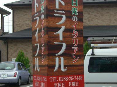 飲食店様-0115