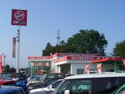 自動車販売様-0125