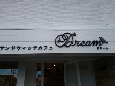 飲食店様-0148
