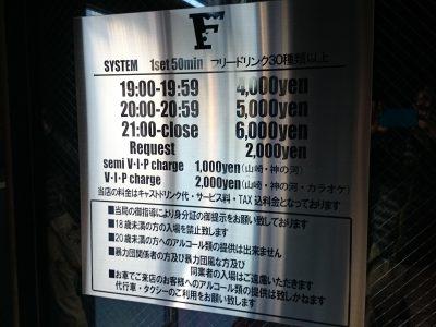 クラブ様-0156
