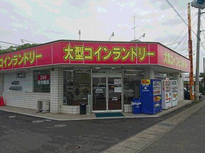 コインランドリー店様-0158