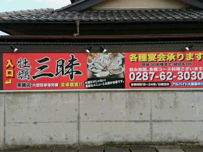 飲食店様-0167