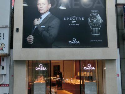 時計販売店様−0193