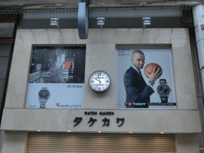 時計販売店様−0171