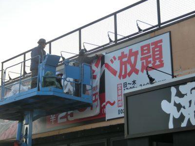 飲食店様フィルム施工−0175