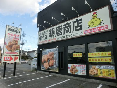 飲食店様−0198