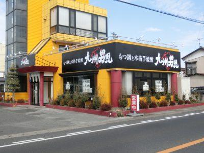飲食店様−0182