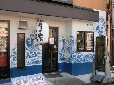 飲食店様−0203