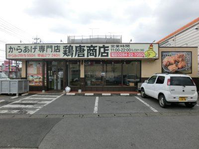 飲食店様−0185
