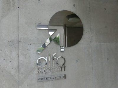 広告代理店様−0234