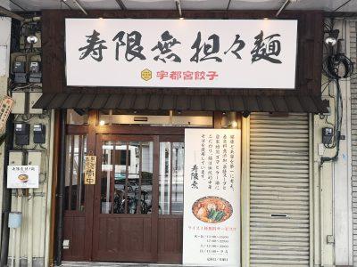 飲食店様-0258