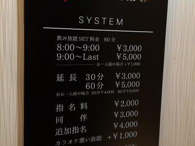 飲食店メニュー-0260